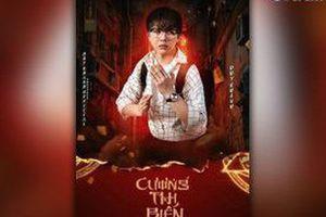 'Cương thi biến' của Duy Khánh bị chê sao chép điện ảnh Trung Quốc