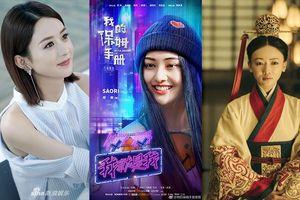 Phim Hoa Ngữ tháng 11: Khi Triệu Lệ Dĩnh, Trịnh Sảng cùng Ngô Cẩn Ngôn đối đầu nhau, ai sẽ giành chiến thắng?