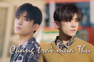 Dịch Dương Thiên Tỉ (TFBOYS): Chàng trai mùa Thu - thời khắc bước sang tuổi 18