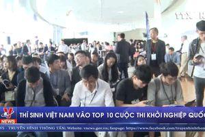 Thí sinh Việt Nam lọt vào top 10 cuộc thi khởi nghiệp quốc tế