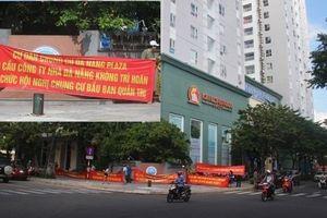 Khó tin: Phải có hộ khẩu Đà Nẵng mới được vào ban quản trị