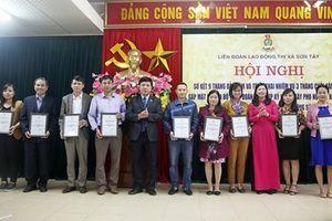 LĐLĐ thị xã Sơn Tây chú trọng quan tâm chăm lo cho người lao động