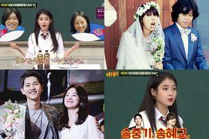 IU lo lắng vì biểu diễn trước Song Hye Kyo - Song Joong Ki và giấc mơ đẹp trước khi gặp vợ chồng Lee Hyori