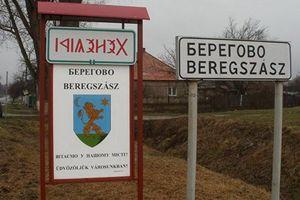 Ukraine thừa nhận khả năng mất quyền kiểm soát đối với khu vực Zakarpattia