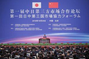 Dù kết thân với Trung Quốc, Nhật vẫn xem quan hệ với Mỹ là nền tảng