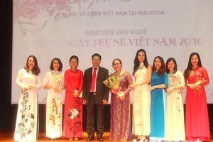 Giao lưu văn nghệ chào mừng Ngày phụ nữ Việt Nam tại Malaysia