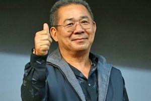 Leicester City chính thức xác nhận chủ tịch CLB đã thiệt mạng trong vụ rơi máy bay