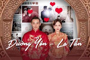 Sau khi Đường Yên - La Tấn kết hôn, sự nghiệp sẽ thăng hoa hay gặp khó khăn vì giảm lượng fan?