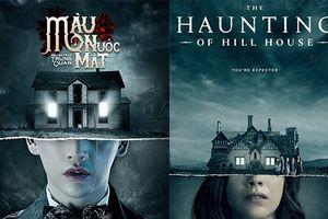 Chưa đến Halloween, Nguyễn Trần Trung Quân đã 'dọa' fan bằng poster MV giống 90% phim 'The Haunting of Hill House'
