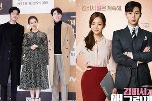 Họp báo 'Mama Fairy and the Woodcutter' của Moon Chae Won - Yoon Min Hyun: Dự sẽ 'hot' như 'Thư ký Kim sao thế?'