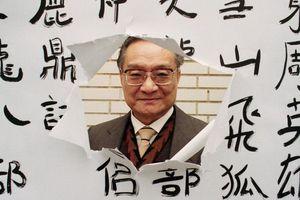 Hong Kong tưởng nhớ Kim Dung - 'văn hào lớn nhất thời đại chúng ta'