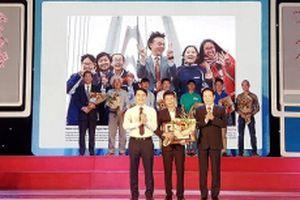 Trao giải cuộc thi ảnh về quan hệ hữu nghị Việt Nam - Nhật Bản