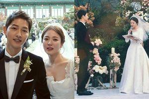 Kỷ niệm 1 năm ngày cưới, nhìn lại 'hôn lễ thế kỷ' của Song Hye Kyo và Song Joong Ki