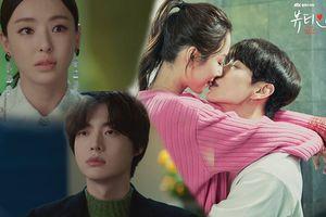 'The Beauty Inside' tập 9,10: Lee Da Hee tỏ tình Ahn Jae Hyun, biến cố xảy đến với Seo Hyun Jin