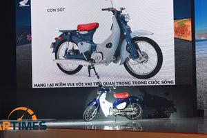 Honda ra mắt 2 xe máy huyền thoại Monkey và Super Cub 125, chốt giá 85 triệu đồng