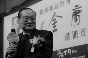 Những bộ tiểu thuyết lừng danh của Kim Dung nhiều lần được chuyển thể thành phim