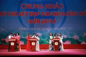 Đội LĐLĐ quận Long Biên đạt giải đặc biệt