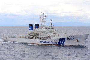 Một hòn đảo Nhật bất ngờ 'bốc hơi' không dấu vết