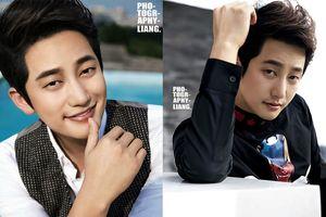 Park Shi Hoo sẽ vào vai công tố viên đau khổ vì tình yêu và quyết tâm báo thù trong phim truyền hình mới