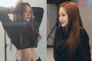 Tin nổi không? 'Thư kí kim' Park Min Young đổi nghề thành dancer nhảy sexy không kém gì thần tượng Kpop