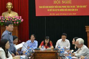 Hà Nội: Nhiều cơ quan, đơn vị tích cực xây dựng mô hình 'Dân vận khéo'