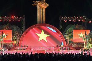 Kỷ niệm 50 năm chiến thắng Truông Bồn