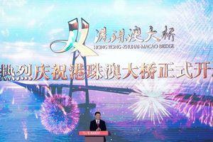 Trung Quốc hy vọng Mỹ - Triều sớm đạt được phi hạt nhân hóa
