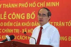 Ban Tổ chức Thành ủy TPHCM phấn đấu giảm phó phòng từ 25 người còn 10 người