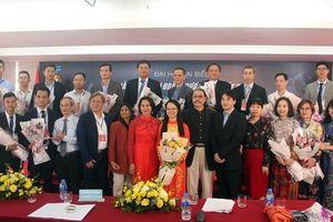 Trượt băng Việt Nam tham vọng Thế vận hội mùa đông 2022