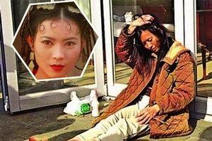 Cuộc đời đầy bi kịch của Lam Khiết Anh: Bị hãm hiếp đến tâm thần, phải nhặt thức ăn thừa, chết cô độc ở tuổi 55