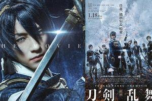 'Touken Ranbu The Movie' ấn định ngày khởi chiếu