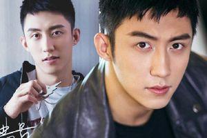 Bất ngờ lộ diện hình ảnh thân mật giữa Hoàng Cảnh Du và cô gái được cho là 'vợ cũ' của nam diễn viên