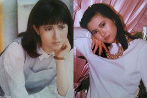 Lam Khiết Anh - nữ diễn viên vừa qua đời, có cuộc đời bi thương như thế nào?