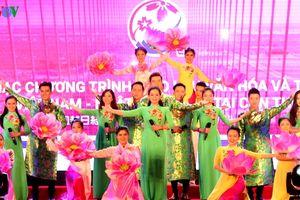 Giao lưu Văn hóa thương mại Việt Nam – Nhật Bản lần thứ 4 tại Cần Thơ