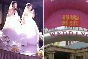 Sự thật về đám cưới 1 chú rể, 2 cô dâu gây xôn xao
