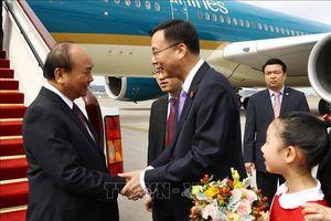 Thủ tướng Nguyễn Xuân Phúc đến Thượng Hải, bắt đầu tham dự CIIE 2018