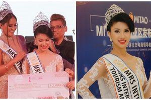 'Ngày vàng' - Đại diện đến từ Việt Nam đăng quang 'Hoa hậu Quý bà Quốc tế 2018'