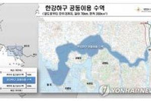 Hàn Quốc và Triều Tiên bắt đầu khảo sát đường sông dọc biên giới phía tây