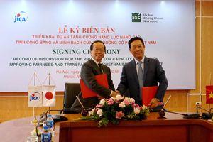 JICA hỗ trợ tăng cường năng lực thị trường chứng khoán Việt Nam