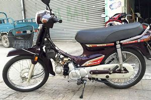 Honda Dream Thái sau 17 năm bán hơn 100 triệu ở Sài Gòn