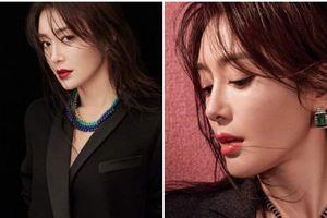 'Phú Sát Hoàng Hậu' Tần Lam đẹp mê hoặc trên tạp chí Bazaar tháng 11