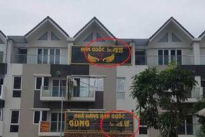 Hà Nội: Kinh doanh karaoke 'chui' đua nhau mọc lên 'như nấm' ở quận Cầu Giấy