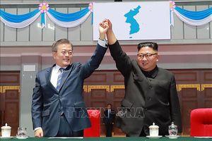 Hàn Quốc chuẩn bị cho chuyến thăm của nhà lãnh đạo Triều Tiên