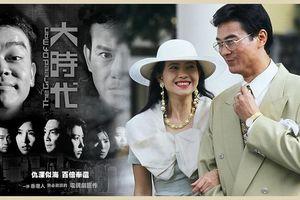 'Đại thời đại' vận vào cuộc đời của Lam Khiết Anh như thế nào?