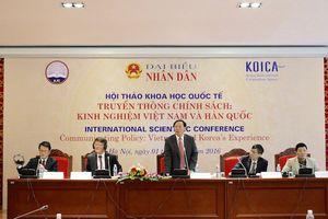 Sắp diễn ra Hội thảo 'Truyền thông chính sách và năng lực tiếp nhận của công chúng'
