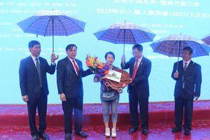 10 triệu lượt khách xuất nhập cảnh qua cặp cửa khẩu quốc tế Móng Cái (Việt Nam) – Đông Hưng (Trung Quốc) năm 2018