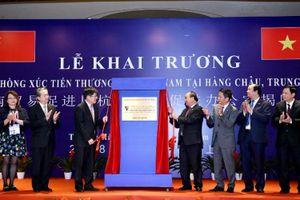Việt Nam mở thêm Văn phòng Xúc tiến thương mại tại Hàng Châu, Trung Quốc