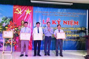 Ban phân lũ sông Đáy đón nhận Huân chương Lao động hạng Ba
