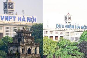 Kiến nghị trả lại tên cho 'Bưu điện Hà Nội'