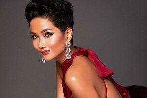 H'Hen Niê khoe ảnh đẹp hút mắt trước ngày thi Miss Universe 2018